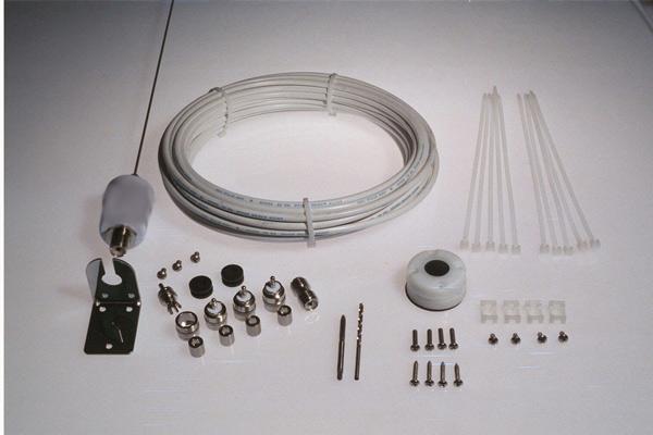 <span style= >VHF Antenna Kit C-27</span>
