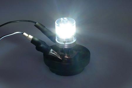 <span style= >LED Upgrade Navigation Hella Anchor Light</span>