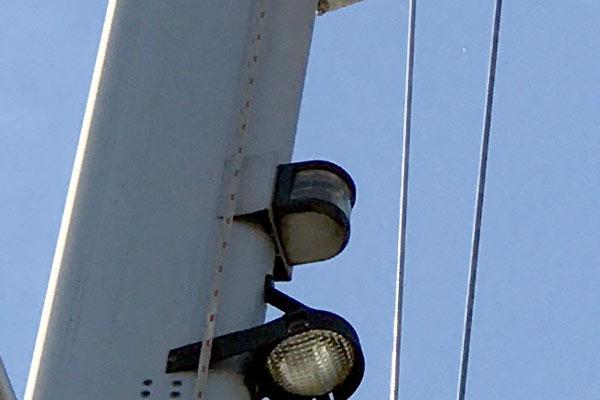 <span style= >Steaming Navigation Light</span>